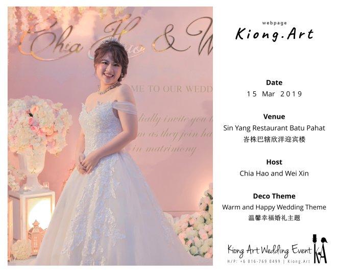 Malaysia Wed Kuala Lumpur Wedding Deco Decoration Kiong Art Wedding Deco Warm and Happy Wedding Theme Chia Hao and Wei Xin Sin Yang Restaurant Batu Pahat A15-A00-010