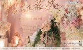 Malaysia Wed Kuala Lumpur Wedding Deco Decoration Kiong Art Wedding Deco Warm and Happy Wedding Theme Chia Hao and Wei Xin Sin Yang Restaurant Batu Pahat A15-A01-004