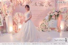 Malaysia Wed Kuala Lumpur Wedding Deco Decoration Kiong Art Wedding Deco Warm and Happy Wedding Theme Chia Hao and Wei Xin Sin Yang Restaurant Batu Pahat A15-A01-013
