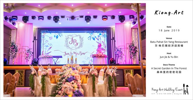 Kuala Lumpur Wedding Event Deco Wedding Planner Kiong Art Wedding Event 吉隆坡一站式婚礼策划布置 A00-A01