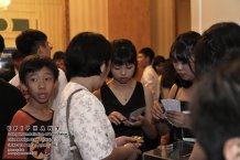 10th Joint Installation of Batu Pahat Chinese High School CHS and SMK Dato Bentara Luar SDBL - EPIPHANY - Interact Club - Rotary Sponsored Club The Katerina Hotel Batu Pahat B09