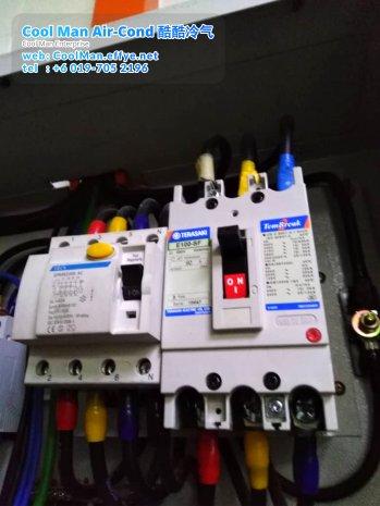 Cool Man Air-Cond Batu Pahat Air Cond Service Air-Cond Installation Air Conditioning 酷酷冷气 冷气维修服务 冷器安装 峇株巴辖 冷气服务 A19