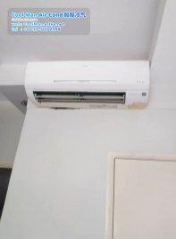 Cool Man Air-Cond Batu Pahat Air Cond Service Air-Cond Installation Air Conditioning 酷酷冷气 冷气维修服务 冷器安装 峇株巴辖 冷气服务 A27