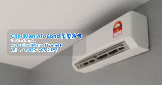Cool Man Air-Cond Batu Pahat Air Cond Service Air-Cond Installation Air Conditioning 酷酷冷气 冷气维修服务 冷器安装 峇株巴辖 冷气服务 A00