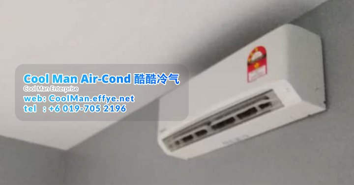 Cool Man Air-Cond Batu Pahat Air Cond Service Air-Cond Installation Air Conditioning 酷酷冷气 冷气维修服务 冷器安装 峇株巴辖 冷气服务 A00