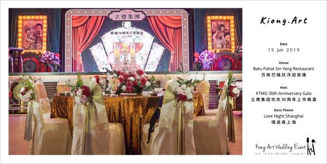 立德集团 欢庆30周年上市晚宴 KTMG 30th Anniversary Gala Kuala Lumpur Wedding Event Deco Wedding Planner Kiong Art Wedding Event 吉隆坡一站式婚礼策划布置 15 Jun 2019 Love Night Shanghai A00-002