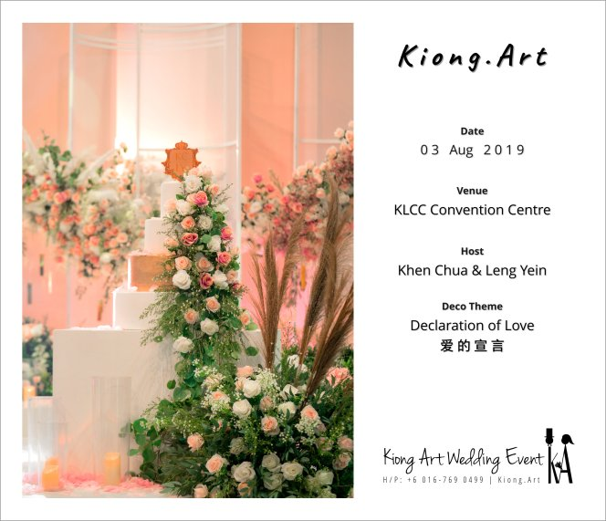 黑哥与林云姐 婚礼 Khen Chua and Leng Yein Wedding at KLCC Convention Centre Declaration of Love 爱的宣言 马来西亚 全民姐姐 Kuala Lumpur Wedding Event Deco Wedding Kiong Art Wedding Event 吉隆坡一站式婚礼策划布置 A00-012