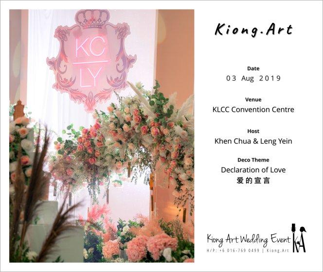黑哥与林云姐 婚礼 Khen Chua and Leng Yein Wedding at KLCC Convention Centre Declaration of Love 爱的宣言 马来西亚 全民姐姐 Kuala Lumpur Wedding Event Deco Wedding Kiong Art Wedding Event 吉隆坡一站式婚礼策划布置 A00-013