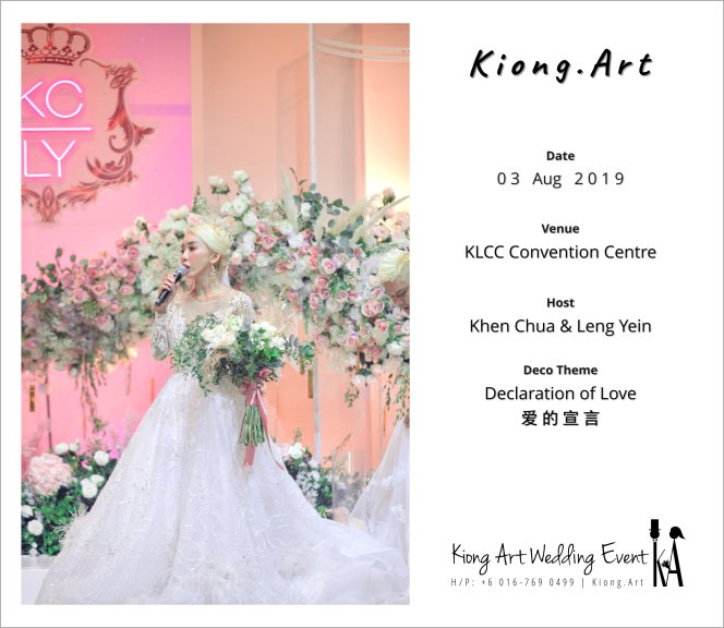 黑哥与林云姐 婚礼 Khen Chua and Leng Yein Wedding at KLCC Convention Centre Declaration of Love 爱的宣言 马来西亚 全民姐姐 Kuala Lumpur Wedding Event Deco Wedding Kiong Art Wedding Event 吉隆坡一站式婚礼策划布置 A00-015