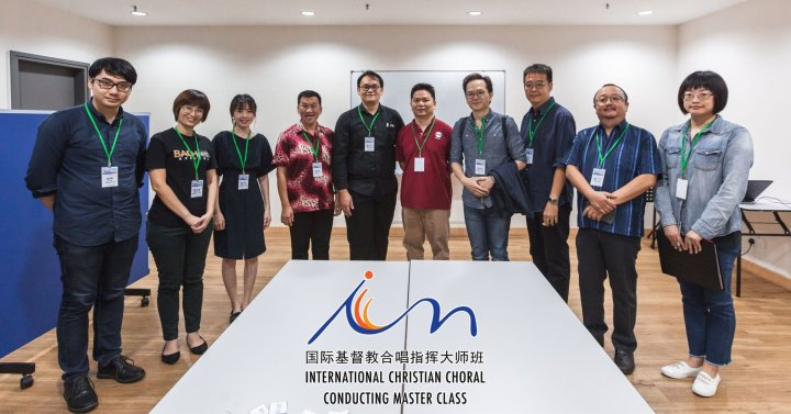 ICCCM DAY 1 第一届国际基督教合唱指挥大师班 30Aug2019 to 02Sept2019 吉隆坡 马来西亚 International Christian Choral Conducting Master Class A00-01