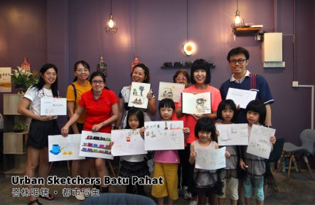 Urban Sketchers Batu Pahat 峇株吧辖 都市写生 A001
