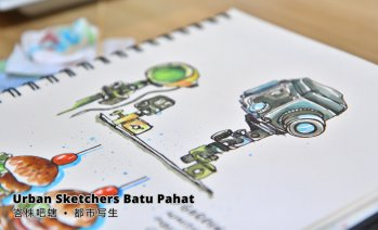Urban Sketchers Batu Pahat 峇株吧辖 都市写生 B004