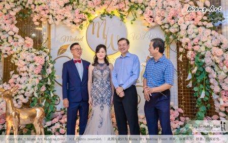 Malaysia Selangor Klang Kuala Lumpur Wedding Event Deco Wedding Planner Kiong Art Wedding Event 马来西亚 雪兰莪 巴生 雪隆区 吉隆坡一站式婚礼策划布置 A Gargen Story 温馨花园故事 C01-001