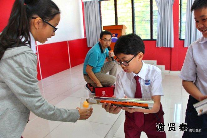 谢贤泰 2020小小领袖营 我是好领袖 I am A Leader SJKC Chung Hwa Presbyterian Muar Johor Malaysia 麻坡小学领袖培训 A017