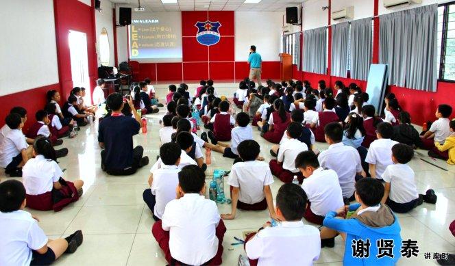 谢贤泰 2020小小领袖营 我是好领袖 I am A Leader SJKC Chung Hwa Presbyterian Muar Johor Malaysia 麻坡小学领袖培训 A003