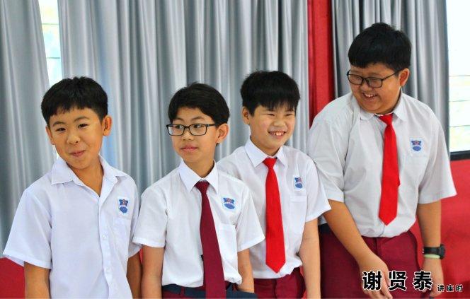 谢贤泰 2020小小领袖营 我是好领袖 I am A Leader SJKC Chung Hwa Presbyterian Muar Johor Malaysia 麻坡小学领袖培训 A031