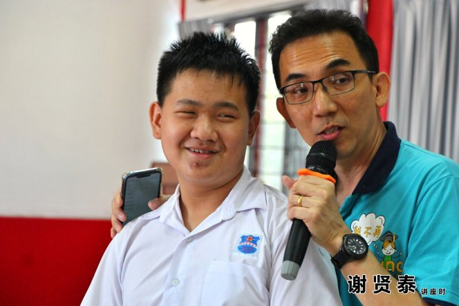谢贤泰 2020小小领袖营 我是好领袖 I am A Leader SJKC Chung Hwa Presbyterian Muar Johor Malaysia 麻坡小学领袖培训 A038