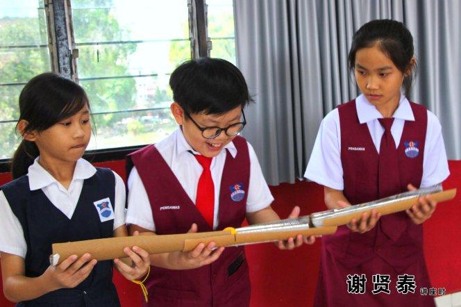 谢贤泰 2020小小领袖营 我是好领袖 I am A Leader SJKC Chung Hwa Presbyterian Muar Johor Malaysia 麻坡小学领袖培训 A039