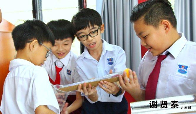 谢贤泰 2020小小领袖营 我是好领袖 I am A Leader SJKC Chung Hwa Presbyterian Muar Johor Malaysia 麻坡小学领袖培训 A048