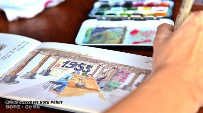 Urban Sketchers Batu Pahat Johor Malaysia Art Drawing Sketching 马来西亚 柔佛 峇株吧辖都市写生 艺术 画画 A011