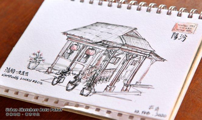 Urban Sketchers Batu Pahat Johor Malaysia Art Drawing Sketching 马来西亚 柔佛 峇株吧辖都市写生 艺术 画画 A018