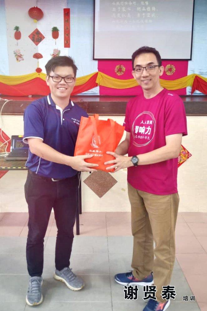 谢贤泰 2020 谢贤泰老师培训 马威华小 小小领袖培训 启发你的思考 挖掘你的潜能 SJKC MAWAI Kota Tinggi Johor Malaysia A11