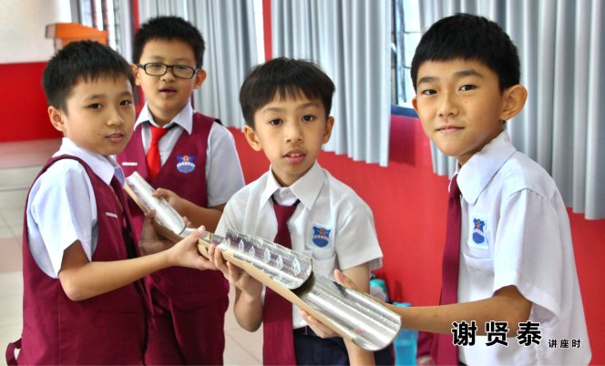 谢贤泰 2020小小领袖营 我是好领袖 I am A Leader SJKC Chung Hwa Presbyterian Muar Johor Malaysia 麻坡小学领袖培训 A067