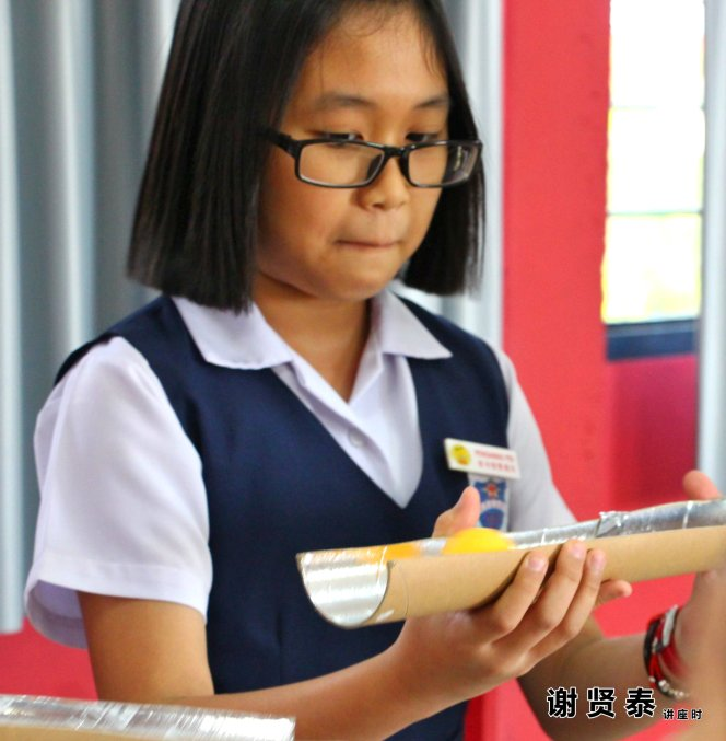 谢贤泰 2020小小领袖营 我是好领袖 I am A Leader SJKC Chung Hwa Presbyterian Muar Johor Malaysia 麻坡小学领袖培训 A055