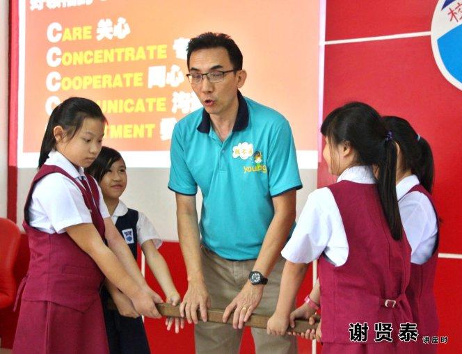 谢贤泰 2020小小领袖营 我是好领袖 I am A Leader SJKC Chung Hwa Presbyterian Muar Johor Malaysia 麻坡小学领袖培训 A073