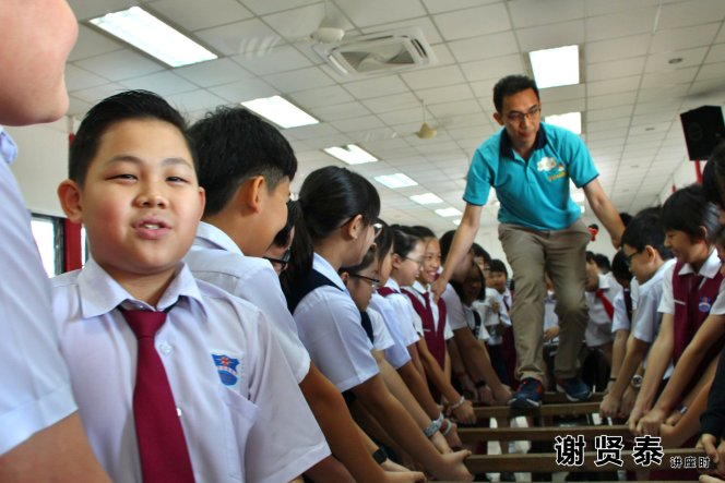 谢贤泰 2020小小领袖营 我是好领袖 I am A Leader SJKC Chung Hwa Presbyterian Muar Johor Malaysia 麻坡小学领袖培训 A087