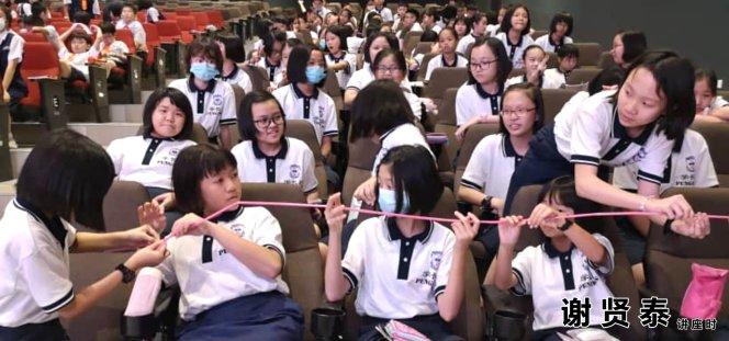 谢贤泰 新山宽柔一小 成为团队领袖 Be A Team Leader 2020小领袖培训营 麻坡小学领袖培训 新山小学培训 A017