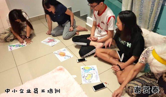 谢贤泰老师 谢贤泰讲师 马来西亚 中小企业员工培训 中小型企业员工培训 员工团队培训 凝聚力培训 合作能力培训 A03