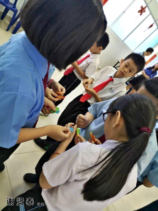 谢贤泰 哥打培华小学 小小领袖培训 Be A Team Leader 2020 小学生领袖培训 谢贤泰老师 谢贤泰讲师 领导能力 潜能激发 A14