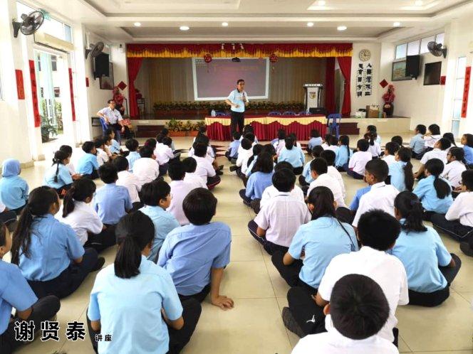 谢贤泰 哥打培华小学 小小领袖培训 Be A Team Leader 2020 小学生领袖培训 谢贤泰老师 谢贤泰讲师 领导能力 潜能激发 A19
