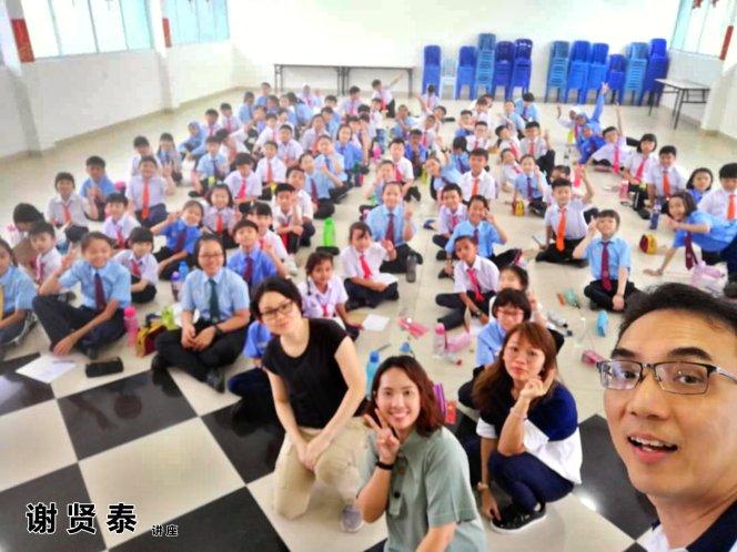 谢贤泰 哥打培华小学 小小领袖培训 Be A Team Leader 2020 小学生领袖培训 谢贤泰老师 谢贤泰讲师 领导能力 潜能激发 A02