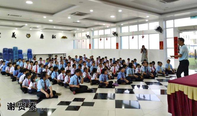 谢贤泰 哥打培华小学 小小领袖培训 Be A Team Leader 2020 小学生领袖培训 谢贤泰老师 谢贤泰讲师 领导能力 潜能激发 A20