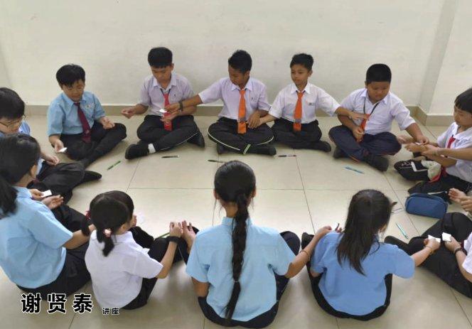 谢贤泰 哥打培华小学 小小领袖培训 Be A Team Leader 2020 小学生领袖培训 谢贤泰老师 谢贤泰讲师 领导能力 潜能激发 A27