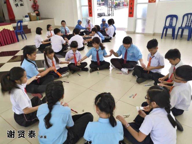 谢贤泰 哥打培华小学 小小领袖培训 Be A Team Leader 2020 小学生领袖培训 谢贤泰老师 谢贤泰讲师 领导能力 潜能激发 A30