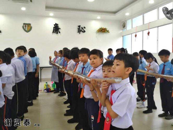 谢贤泰 哥打培华小学 小小领袖培训 Be A Team Leader 2020 小学生领袖培训 谢贤泰老师 谢贤泰讲师 领导能力 潜能激发 A31