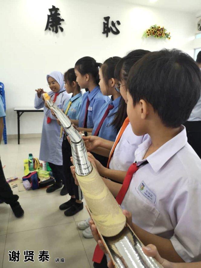 谢贤泰 哥打培华小学 小小领袖培训 Be A Team Leader 2020 小学生领袖培训 谢贤泰老师 谢贤泰讲师 领导能力 潜能激发 A34