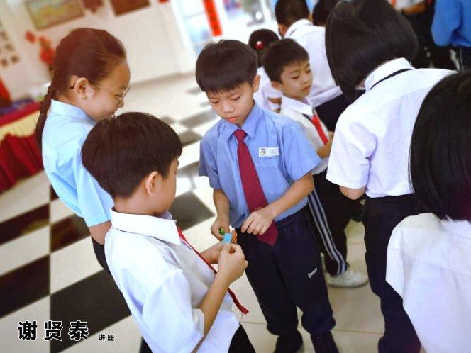 谢贤泰 哥打培华小学 小小领袖培训 Be A Team Leader 2020 小学生领袖培训 谢贤泰老师 谢贤泰讲师 领导能力 潜能激发 A06