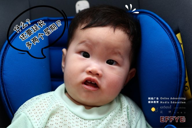 Ong En Xu 王恩旭 Raymond One Effye Ang A002