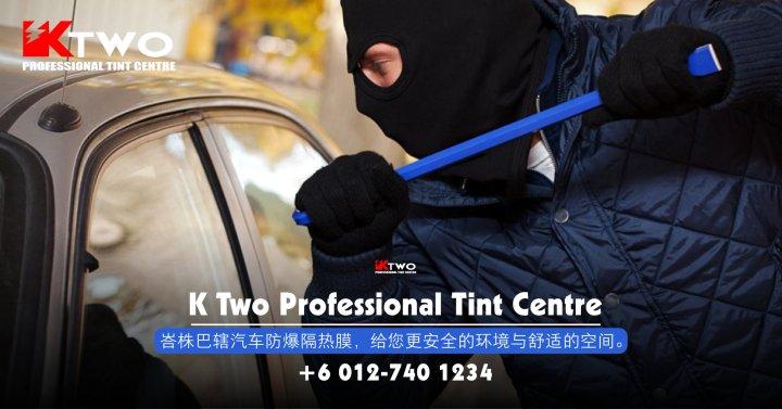 K Two Professional Tint Centre 汽车车镜防爆挡光纸 办公室玻璃窗户防爆隔热膜 A00