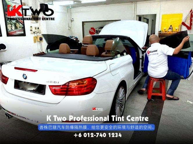 K Two Professional Tint Centre 汽车车镜防爆挡光纸 办公室玻璃窗户防爆隔热膜 B05