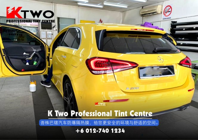 K Two Professional Tint Centre 汽车车镜防爆挡光纸 办公室玻璃窗户防爆隔热膜 B08