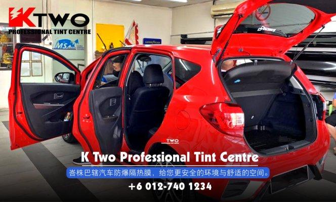 K Two Professional Tint Centre 汽车车镜防爆挡光纸 办公室玻璃窗户防爆隔热膜 B11