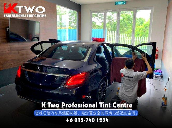 K Two Professional Tint Centre 汽车车镜防爆挡光纸 办公室玻璃窗户防爆隔热膜 B21
