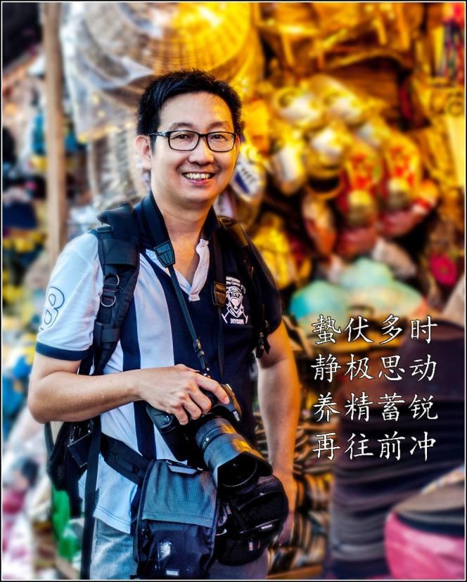 马来西亚摄影老师 全职摄影人 摄影师 摄影导师 摄影指导 Federick Chu Siew Thong Malaysia Photographer Instructor A04
