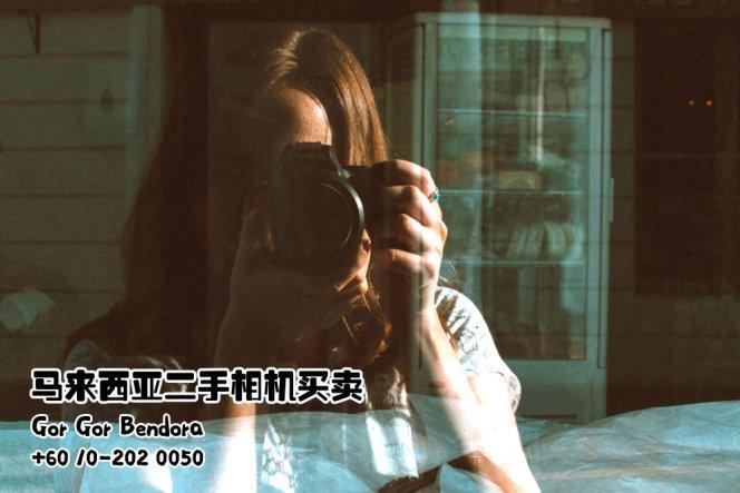 相机杀手 Gor Gor Bendora Second hand camera buy and sell Malaysia Ben Bendora A13