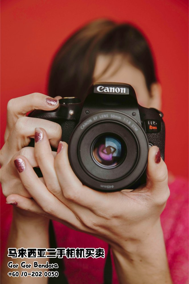 相机杀手 Gor Gor Bendora Second hand camera buy and sell Malaysia Ben Bendora A28